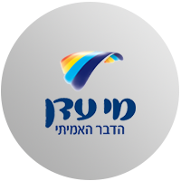 Logisticare, מי עדן, third party logistics
